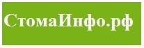 СтомаИнфо.рф - специализированный информационный сайт для стомированных людей, имеющих кишечную стому
